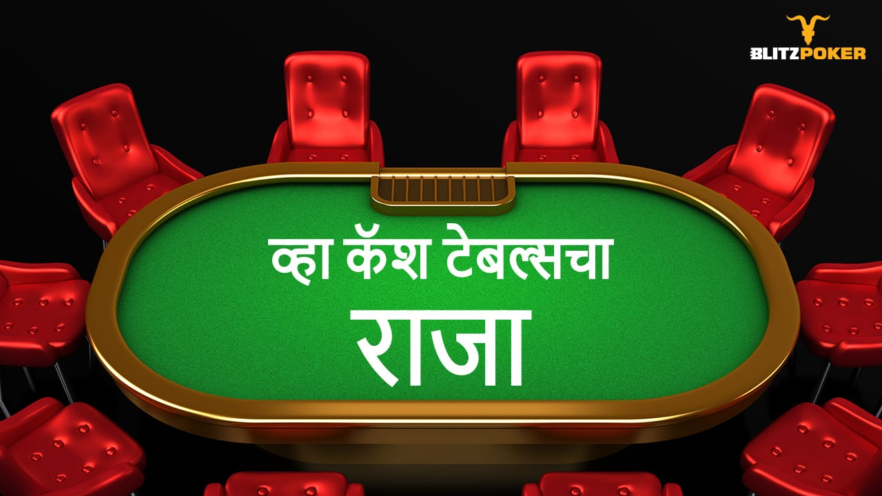Eight More Causes To Be Enthusiastic about Online Gambling